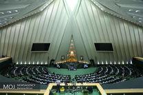 جلسه غیر علنی مجلس با حضور شریعتمداری و نوبخت آغاز شد