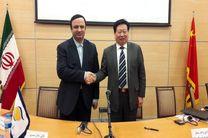تفاهم نامه همکاری منطقه آزاد انزلی با اتاق بین المللی بازرگانی چین