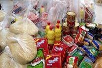 300 بسته حمایتی  بین نیازمندان شرق اصفهان توزیع شد