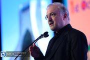 نامه وزیر بهداشت به رییس سازمان بسیج مستضعفین