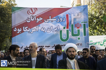 قدردانی از حضور باشکوه وارزشمند مردم کردستان در راهپیمایی یوم الله 13 آبان