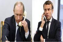 همکاری روسیه و فرانسه در اجرای قطعنامه شورای امنیت برای تسهیل راه حل سیاسی در سوریه