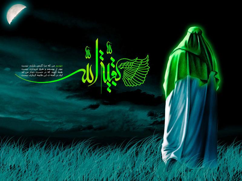 زندگی ما باید بر اساس دستور امام زمان (عج) تنظیم شود