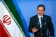 راهکارهای بحران آب در استان اصفهان بررسی می شود
