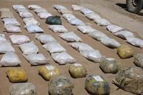 کشف بیش از یک و نیم تن مواد مخدر /کشف 7 هزار لیتر سوخت قاچاق در  میناب