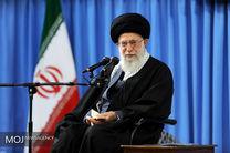 فتوای مقام معظم رهبری درباره چهارشنبه سوری