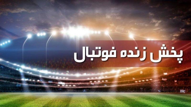پخش زنده بازی پاری سن ژرمن و دورتموند از شبکه ورزش