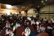 جشنواره هویت ملی کودکان ایران اسلامی با حضور 25 هزار دانش آموز لرستانی برگزار شد