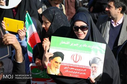 جشن انقلاب اسلامی در اصفهان