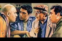 پخش «اگه بابام زنده بود» از کانال انگلیسی آی فیلم