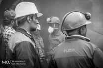 ارائه خدمات حقوقی رایگان به مجروحان و بازماندگان معدن آزادشهر