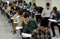 برگزاری آزمون جبرانی برای دانش آموزان کرونایی در مرداد و شهریور ماه
