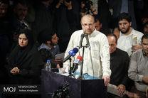 همایش انتخاباتی حامیان قالیباف