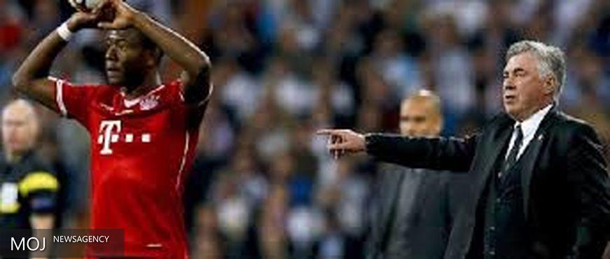 رئال مادرید قهرمان لالیگا خواهد شد