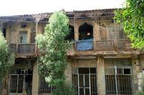 'خانه بچاری'آبادان از فهرست آثار ملی خارج شد