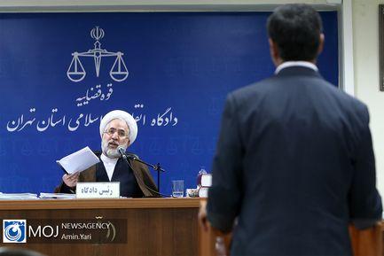 دهمین جلسه دادگاه رسیدگی به اتهامات ۹ متهم به فساد اقتصادی