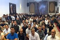 قرائت پیام رهبر انقلاب در مراسم ارتحال آیت الله محسنی در هلند