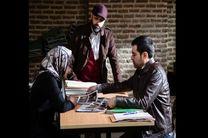 فیلمبرداری فیلم سینمایی طلا خون به روزهای پایان رسید