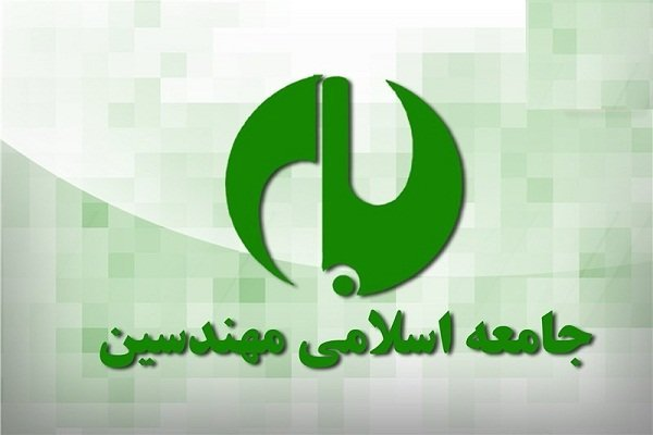 هاشمی مرد انقلاب و یاور رهبری بود