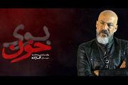 سعید رجبی فروتن از مستند بوی خون تمجید کرد