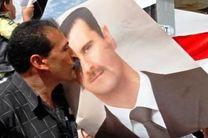 خشم مردم سوریه علیه سیاست های کاخ سفید