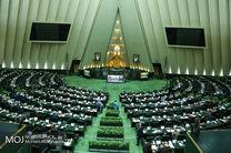 اعلام وصول طرح استفساریه قانون انتخابات شوراها