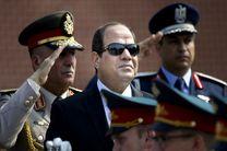 بازگشت مصر به دوران رفراندومهای ریاست جمهوری