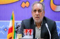 ثبت نام  ۸۷۰ نفر در ششمین دوره شوراهای شهر اصفهان
