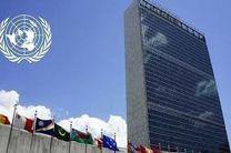 ۸۶ نفر از کارکنان سازمان ملل در سراسر جهان به ویروس کرونا آلوده شدهاند