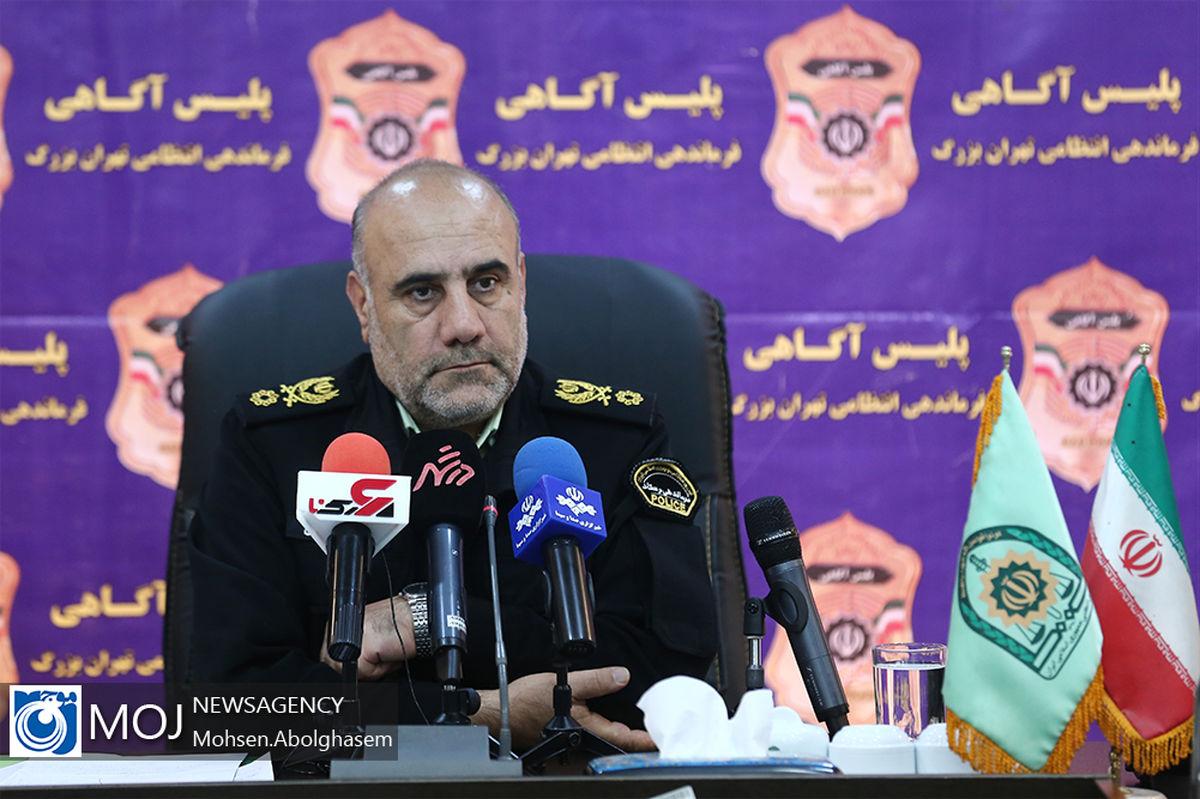 شناسایی و دستگیری چهار قاچاقچی سابقه دار و بزرگ شهر تهران