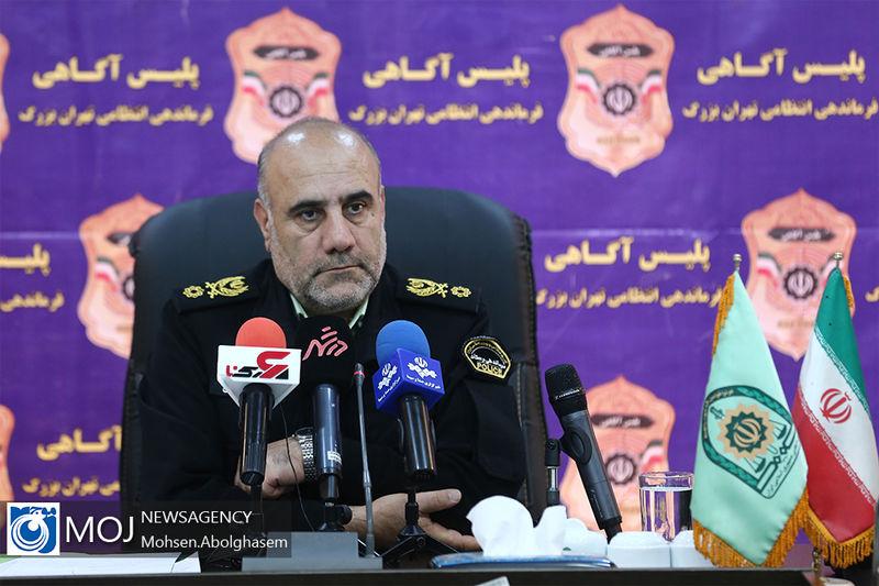 عملیات پلیس برای دستگیری ۶۳۵ مجرم و سارق در پایتخت