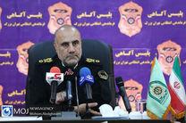 نیروی انتظامی با تمام توان از امنیت کشور، مردم و جامعه محافظت می کند