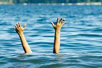 غرق شدن 2 کودک دو قلو در استخر آب کشاورزی در اصفهان