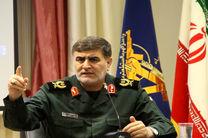 کشف محموله قاچاق سلاح قاچاق در مرز مهران