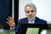 به حساب سه میلیون ایرانی 200 تا 600 هزارتومان واریز کردیم