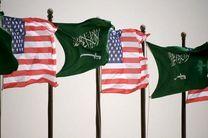 اسرائیل مخالفتی با فروش سلاح آمریکایی به عربستان ندارد