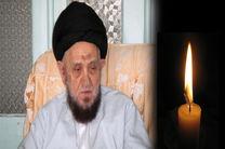 حجتالاسلام و المسلمین سیدکاظم علمالهدی دار فانی را وداع گفت