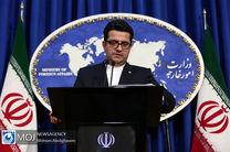 ایران آماده حفظ و گسترش تعامل متقابل با آژانس انرژی اتمی است