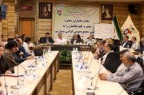 مجمع عمومی خانه نور ایرانیان برگزار شد