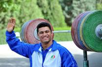 وزنه بردار خوزستانی در لیست اولیه مسابقات قهرمانی جهان قرار گرفت