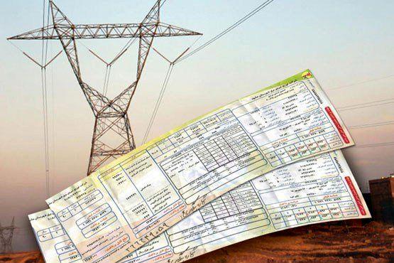 قیمت برق در فصل زمستان در هرمزگان افزایش می یابد