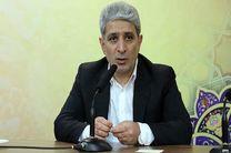 تخصیص هزینه چاپ تقویم و سررسید سال آینده بانک های دولتی به مردم کرمانشاه
