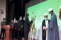 برگزاری نخستین جشنواره ملی مطبوعات دینی در قم
