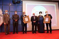 جایزه مسئولیت های اجتماعی به ذوب آهن اصفهان تعلق گرفت