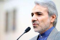 پیام تبریک رئیس سازمان برنامه و بودجه کشور به مناسبت روز جهانی روابطعمومی