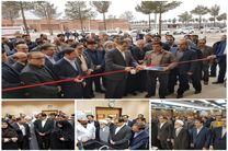 مجموعه ستاد و آزمایشگاههای تخصصی وفنی معاونت غذا و داروی دانشگاه علوم پزشکی اصفهان افتتاح شد