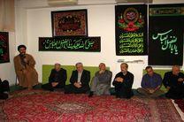 برگزاری مراسم تاسوعای حسینی در سفارت ایران در مادرید