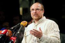 محمدباقر قالیباف وارد ساختمان رسانه ملی شد