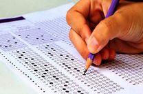 شرکت بیش از هزار داوطلب گروه آزمایشی ریاضی و فنی/اختصاص ۲۷ حوزه برگزاری آزمون سراسری به مدارس همدان