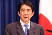 نخست وزیر ژاپن عازم تهران شد